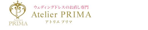 Atelier PRIMA